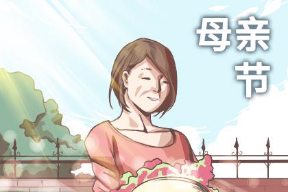 2019母亲节图片简笔画色彩 感恩说说