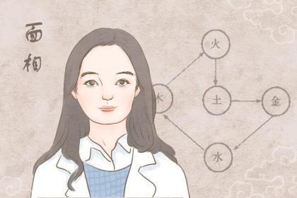 痣的位置代表什么意思 哪些痣代表了前世情痣