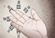 漏财手的化解方法 漏财手是什么怎么办
