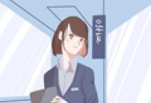 黄道吉日 2022年10月份出行吉日查询
