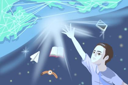 上升星座精准查询 怎么查自己的上升星座