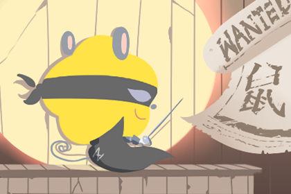 属鼠的富豪出生月份