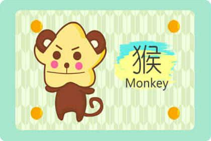 92年属猴的属相婚配表