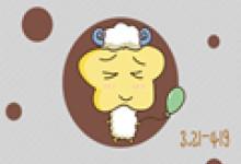 白羊座男想复合的细节 表现 暗示 代表什么