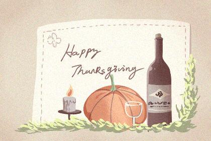 感恩节的习俗活动 不同国家的过节方式