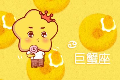 平安彩票app