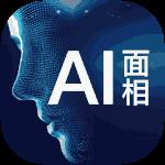 AI测面相