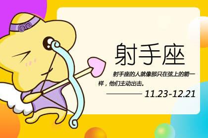 澳门太阳集团2018网站 1