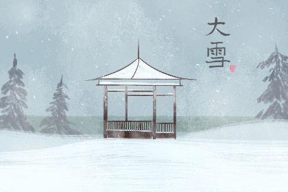 大雪是什么意义 谚语有哪些