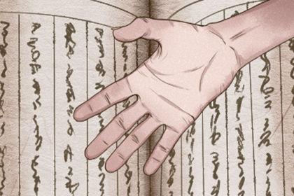 福在晚年手相 享子女福的手纹