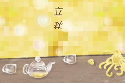 立秋喝什么茶好 功效和作用是哪些