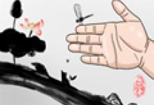 状元手纹 天资聪明的手相 学业好