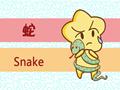 属蛇男人讨厌你的表现 暗示