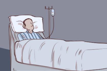做梦自己得癌症了什么意思