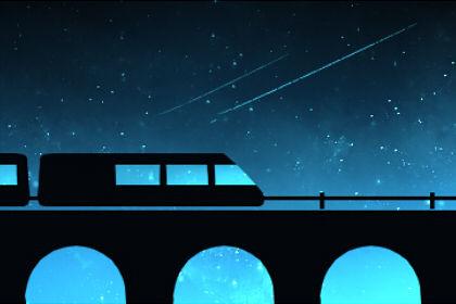 做梦赶火车是什么意思