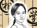 女人臉上有痣代表什么 有什么影響