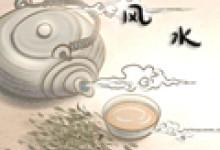 卫生间马桶风水摆放 有什么影响