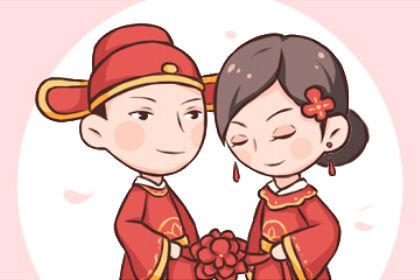 周公解梦梦见朋友结婚有何含义