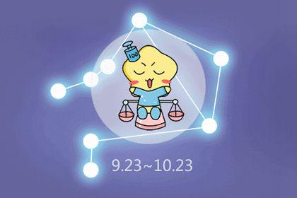 命运生日:十月二十三号是星座?天蝎座区间v命运图片