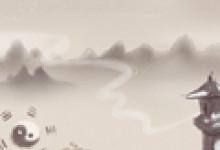 下葬时出现的好风水征兆 有什么影响