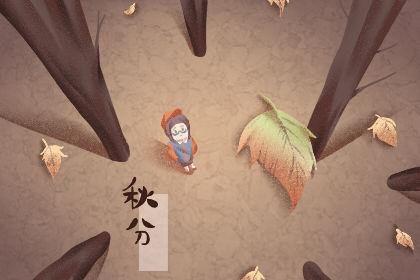 秋分为什么吃饺子 好处 包饺子的小窍门