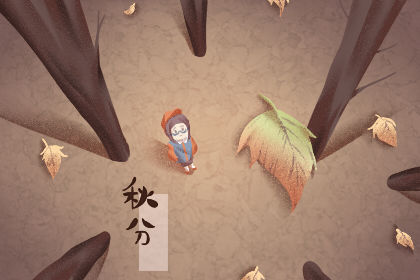 秋分适合养什么花 描写秋分的唯美句子