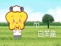 青青草原十二11选5赚钱方法图