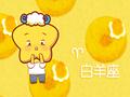 甜甜圈背景十二星座圖