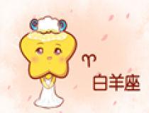 花瓣雨婚纱十二星座图