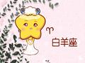 清新森系十二11选5赚钱方法图