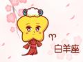 桃花背景中式婚紗十二星座圖
