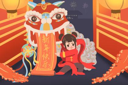春节由来和传统故事有哪些