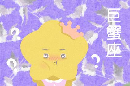 巨蟹座女彻底死心的表现对爱绝望-第一星座网b型血摩羯座女生另一半图片