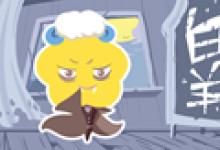 白羊座男生放弃感情的表现形式 暗号征兆