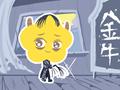 金牛座男生放弃感情的表现形式 暗号征兆
