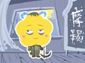 摩羯座男生放弃感情的表现形式 暗号征兆