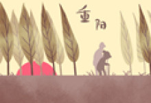 重阳节的重阳含义是什么 赏菊跟谁有关