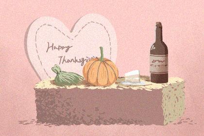 感恩节的来历简介 过节的意义