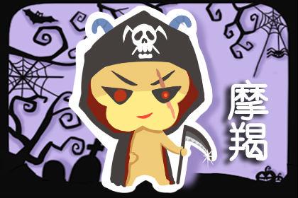 闹闹射手摩羯座9月女生-第一星座网双鱼男追运势座技巧的女巫图片