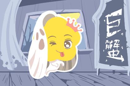 巨蟹座分别都有哪些炸裂的人设-第一星座网白羊座生日是几月几日图片