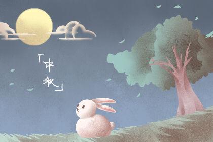中秋节朋友圈祝福语简短 快乐问候语