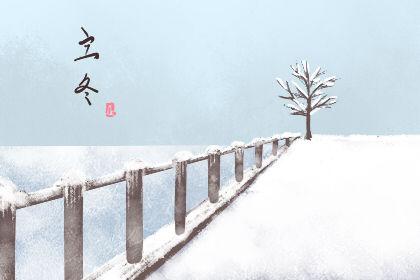 立冬是几月几日2019年 和冬至是一天吗