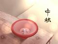 中秋节祝福语大全 简短祝词 送给家人朋友的美好祝福