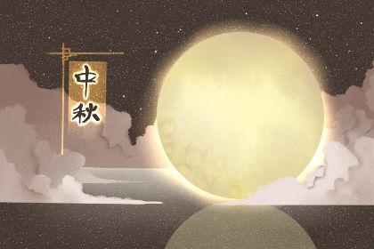中秋节的由来简短 20 50 100字左右
