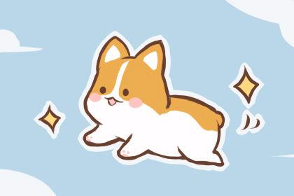 梦见一只狗有一窝小狗是什么意思
