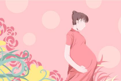 梦见自己怀孕快生了但是没生出来是什么意思