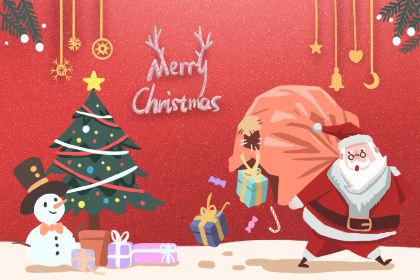 圣诞节送朋友祝福语 给好朋友暖心寄语