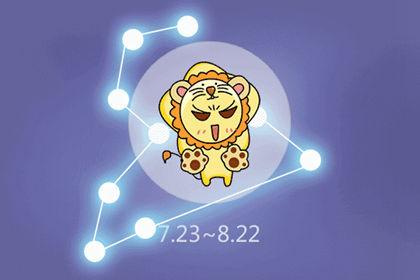 狮子座v因素前考虑需要的因素-第一星座网双子座属鼠女的性格图片