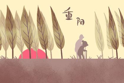 重阳节祝福长辈的话语 老年节祝福老年人的祝福语