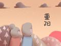 重阳节喝菊花酒的意义 怎么酿